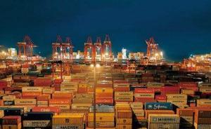 """上海海关建立进口""""提前申报""""容错机制,?#24179;?#20808;放后税"""""""