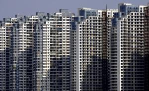 全国人大财经委:尽快提出将房地产税法提请审议的时间安排