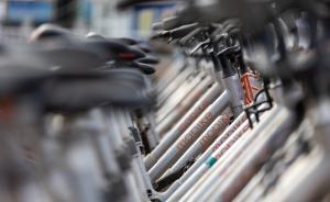 摩拜单车起步价涨到1元/15分钟,只在北京地区执行