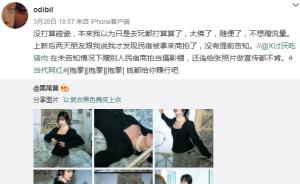 网红在民宿进行商业拍摄引纠纷,律师:主要看事先是否有约定