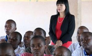 她为爱远赴乌干达,如今正用中文为当地人打开广阔前景