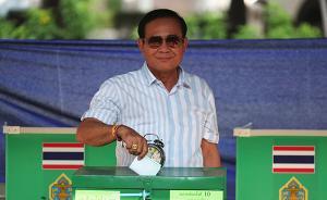 泰国选局|大选后新一轮斗争已露端倪,泰国未来面临两条前路