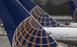美聯航浦東機場飛往美國一航班起飛不久返航,波音777執飛