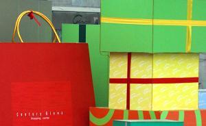 经济思想的冒险 礼物经济的本质