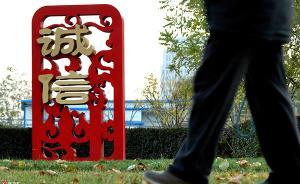 蚌埠10家社会组织被?#24223;?#30331;记并列入《?#29616;?#36829;法失信名单》