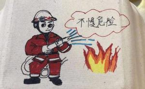 """暖闻 消防收到""""盒子都不舍扔的""""匿名蛋糕:感谢但望别效仿"""
