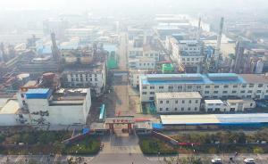 长三角议事厅︱长三角化工业高质量发展的50份建议