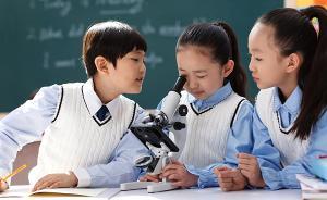 不让孩子在科创教育上落后,家长们开始了新一轮的焦虑