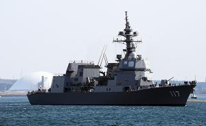 """日本自卫队:""""凉月""""号战舰将参加中国海军成立70周年活动"""