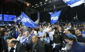 以色列大选结果评估:安全担忧下右翼力量主导新议会格局