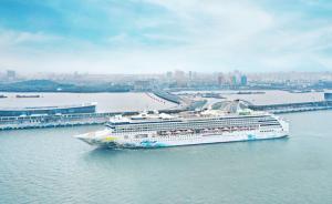 """星梦邮轮新成员""""探索梦号""""即将从上海出发首航"""