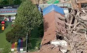 碧桂園咸陽項目拆舊致一幼兒園教室坍塌,400名幼兒停課