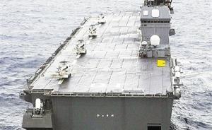 """轻型航母来袭:两栖攻击舰换""""新角色""""并不鲜见"""