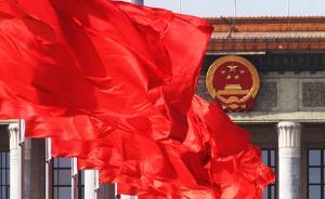 国务院任命俞建华为商务部副部长、国际贸易谈判副代表