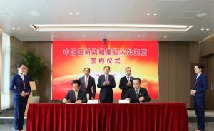 大公评级被央企中国国新战略重组,此前被罚暂停评级业务一年