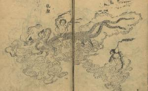 《山海经》:中国神话的根基与起源
