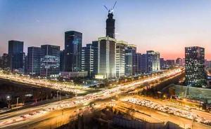 国研中心副主任:打造国家中心城市对济南发展有着战略意义