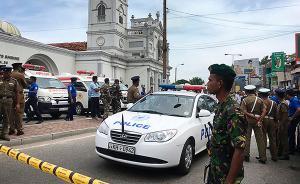 持续关注丨斯里兰卡连环爆炸已致290人死亡500人受伤
