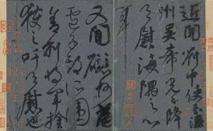 贺宏亮评《中正之笔》︱论与证之间的?#26009;?