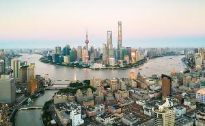 """拼速度、讲服务、求创新,这是上海高质量发展的""""三大法宝"""""""