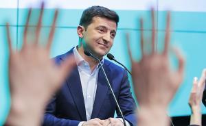 人物丨乌克兰当选总统泽连斯基:从电视剧照进现实的总统之路