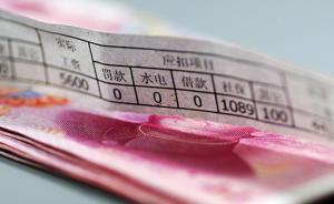 陕西延长县300多名特岗教师遭欠薪,官方称正核查具体金额