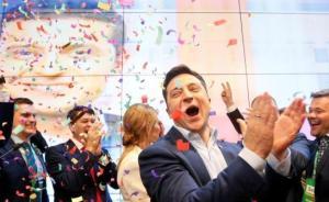 泽连斯基宣布胜选,中方:尊重乌克兰人民的选择