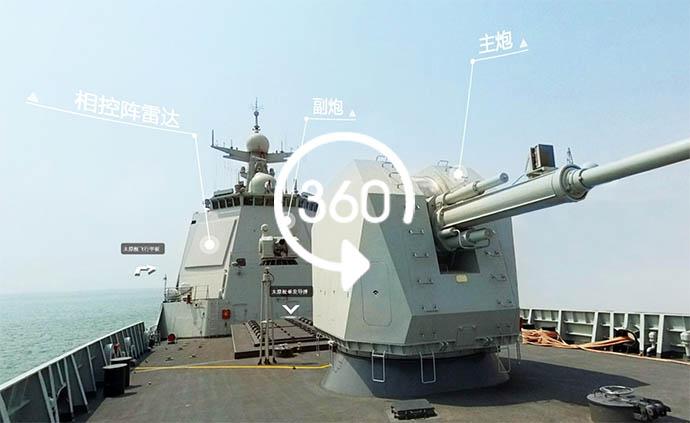 VR實拍!打卡海上閱兵受閱艦