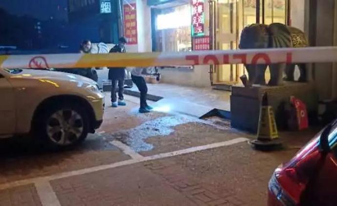 湖南岳阳一男子在洗脚店与修脚工发生纠纷被?#20445;?#23244;疑人已落网