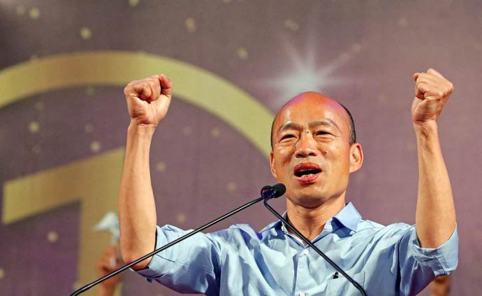 韩国瑜被纳入初选民调后发文?#22909;?#29260;韩粉请退散