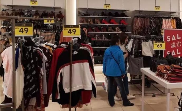 快时尚品牌Forever 21或将退出中国市场
