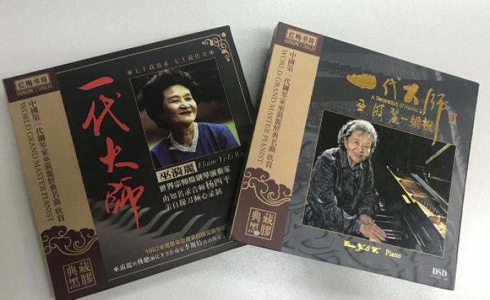老先生|中国第一代钢琴家巫漪丽:一曲《梁?!芬皇狼?>                 <span class=