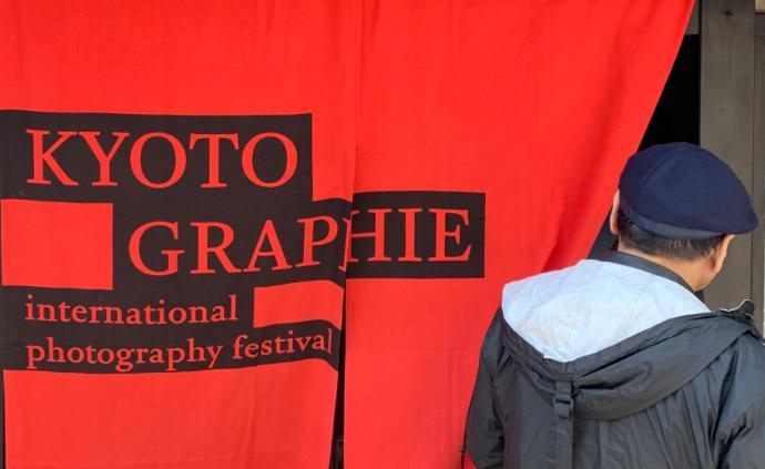 艺术与社群|专访京都国际摄影节创办人中西祐介