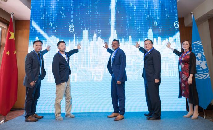 聯合國開發計劃署:雅安韌性城市建設創新項目在京啟動