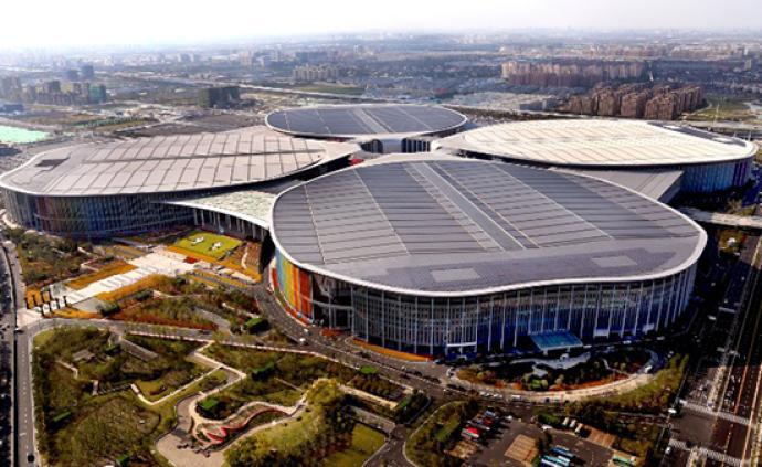 第二屆進口博覽會吸引世界500強和龍頭企業超250家