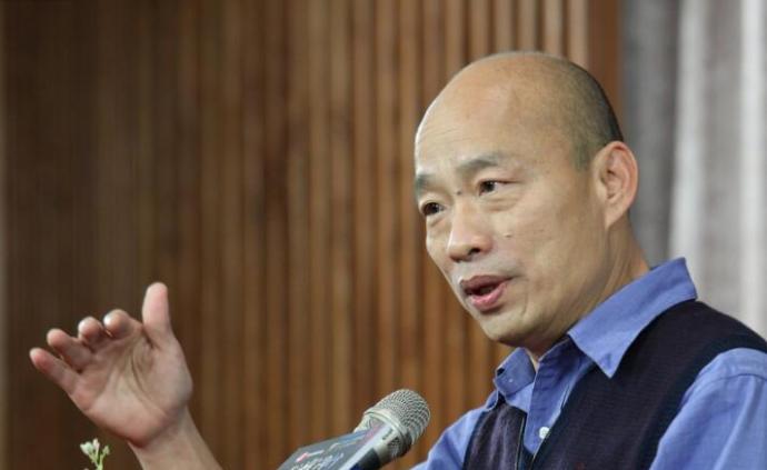 韓國瑜松口稱愿意接受征召:若當選會在高雄辦公