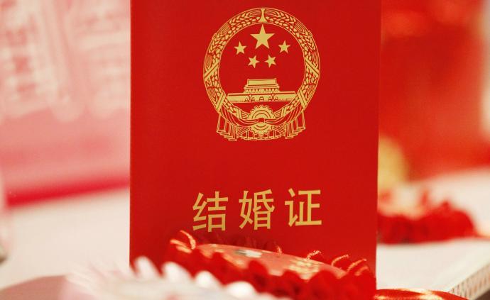 中國家庭︱面子與里子交織下的形式婚姻