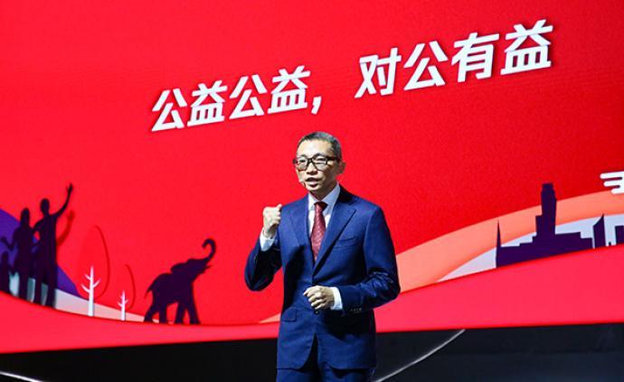 """中国互联网公益峰会召开:再倡导""""理性公益、科技向善"""""""