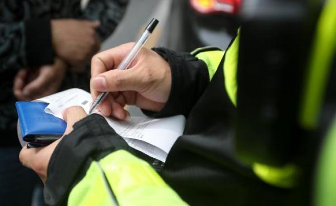 十省份公布新增終生禁駕駕駛人名單,涉及1146人