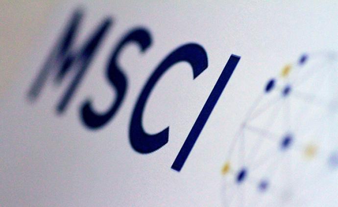 MSCI:海外機構投資者對中國的關注度不斷提升
