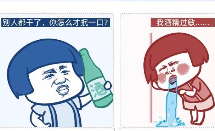"""中国人不易过敏,真是因为""""皮糙肉厚命更硬""""?"""