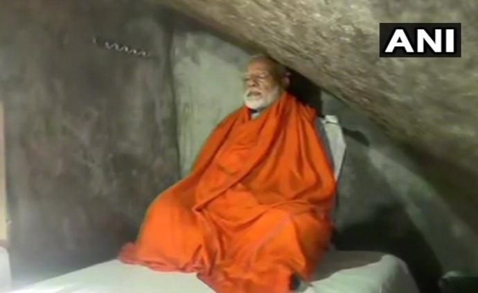 """印度大选进入最后阶段,莫迪洞穴冥想17小时""""一无所求"""""""