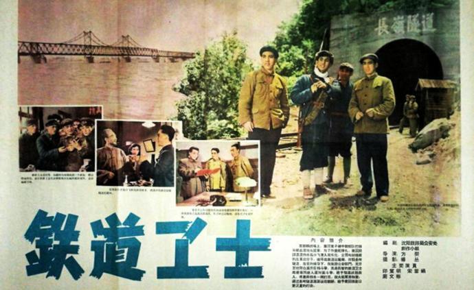 CCTV6今晚播出《鐵道衛士》,此前四天四部抗美援朝影片