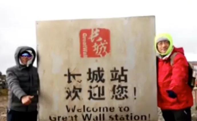 433天2.4万公里、途中?#35805;?#26550;,中国跑者从南极跑到?#22868;?>                 <span class=