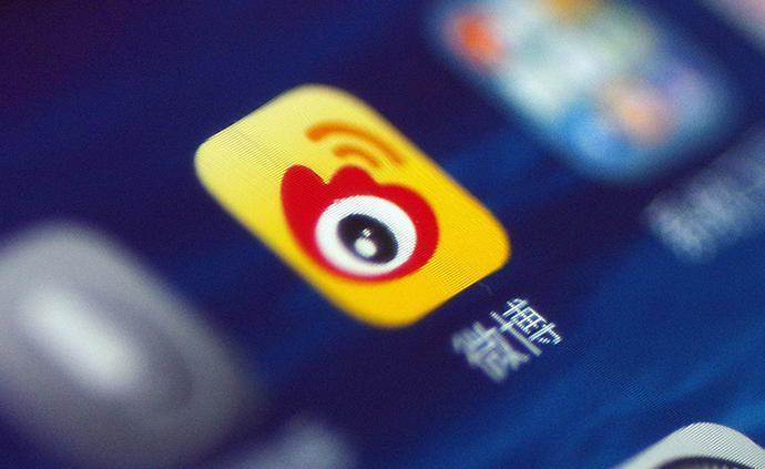 發布時政有害信息,@閆忠文微話等37個頭部賬號被微博處置