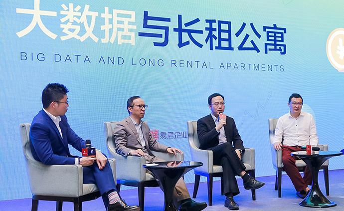 易居克而瑞發布2019上海長租公寓趨勢