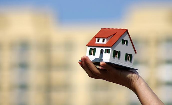 探討房地產稅|關于開征房地產稅的6種依據和10個意義