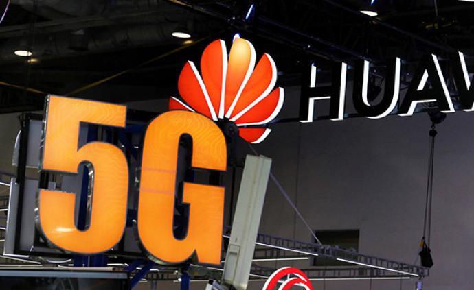 環球時報社評:如果弱到一掐就死,華為安能引領5G