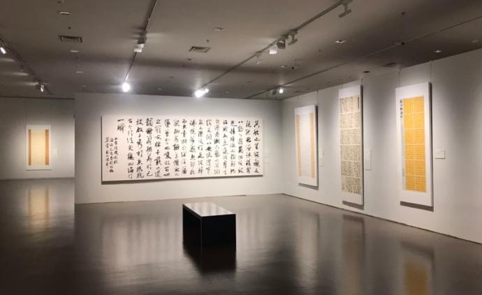 十二藝節書法篆刻作品展:老中青書家集體亮相,從書齋到空間