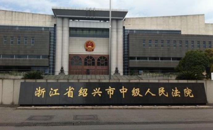 公安部B级通缉犯姚常凤被判死刑:背负4条人命、数起强奸案